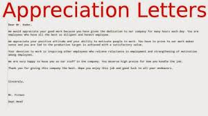 Sample Appreciation Letter Employee For Hard Work Of Doc With Simple
