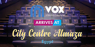 Amc Empire 25 Imax Seating Chart Motivate Val Morgan Cinema Advertising Fzllc Middle East