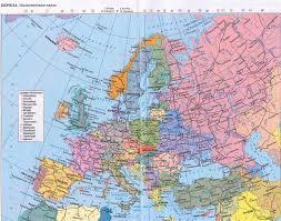 Субрегионы Зарубежной Европы