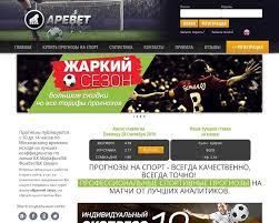 Самые Надежные Прогнозы На Спорт Бесплатно Сайт