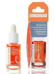 Витаминное концентрированное <b>масло для лица с</b> витаминами ...