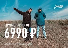 Товары <b>Запорожец</b> Heritage – 463 товара | ВКонтакте