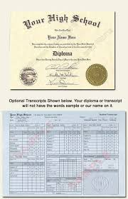 high school diploma style fake high school diploma style and  high school diploma style 1