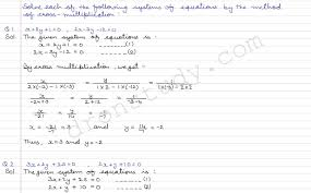 pair of linear equations in two variables ex 3 4 q 1 to q 28 r d sharma dronstudy com