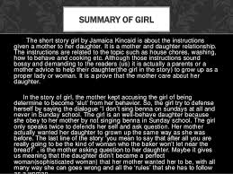 tone mood and style literature   4 the short story girl by kincaid