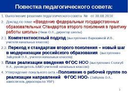Анализ финансового состояния предприятия Реферат на тему введение фгос