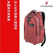 Багажная продукция швейцарского бренда <b>Victorinox</b> купить в ...