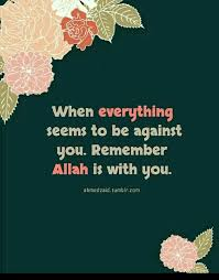 Islamic Inspirational Quotes Reality Of The World Wattpad Impressive Motivational Quran Quotes