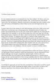 025 Letter Of Recommendation Letters Template Staggering