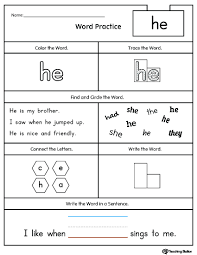 She never talks to anyone about her problems. Kindergarten High Frequency Words Printable Worksheets Myteachingstation Com