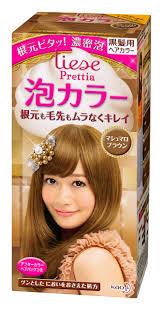 Prettia Kao Bubble Hair Color Marshmallow