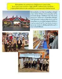 Thai Labour Office U.A.E - Home