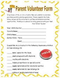 Volunteer Sign Up Form Pta School Pto Membership