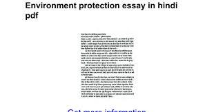 jawaharlal nehru essay in hindi jawaharlal nehru essay popular education