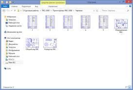 Общий вид резервуара вертикального стального РВС Развертка  Общий вид резервуара вертикального стального РВС 2000 Развертка РВС Клапан дыхательный КДС2