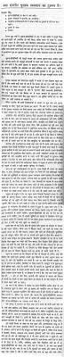 essay on is internet enemy of the market in books in hindi related essays