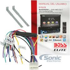 boss elite bv860b single din motorized bluetooth in dash dvd cd am product boss audio elite bv860b