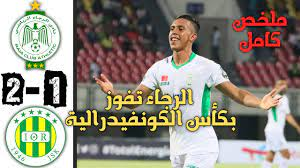 ملخص مباراة الرجاء الرياضي وشبيبة القبائل 2-1 || مباراة مجنونة || جنون عصام  الشوالي - YouTube