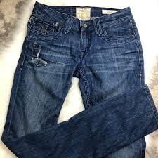 Taverniti So Janis Straight Leg Jeans Sz 27