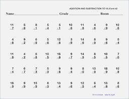 2nd Grade Math Subtraction Worksheets – careless.me