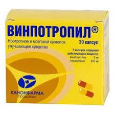 <b>Винпотропил</b>, <b>5 мг</b>+400 <b>мг</b>, капсулы, 30 шт. купить в Москве ...