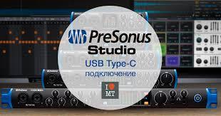 Новые <b>аудиоинтерфейсы PreSonus Studio</b> с USB Type-C ...