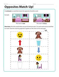 Opposite Match Up Worksheet Education Com