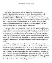 descriptive essay about a neighborhood neighborhood essay   my neighborhood essay english composition writing on my