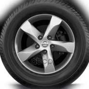 <b>ДИСК Легкосплавный 18</b> / Aluminum Wheel <b>Nissan</b> D03003UE1A