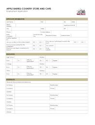 Sales Resume Banking Thesis Custom Byline Esl Persuasive Essay