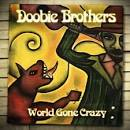 World Gone Crazy [CD/DVD]