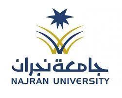 جامعة نجران تبدأ استقبال طلبات القبول ببرامج الماجستير - أخبار السعودية