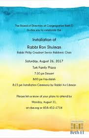 Installation of Rabbi Ron Shulman - Event - Congregation Beth El