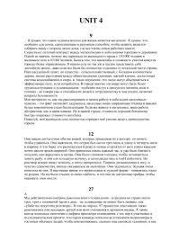 Контрольная работа по русскому языку за полугодие класс занков  Контрольная работа по русскому языку за 1 полугодие 3 класс занков