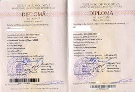 Национальный информационный центр Соглашение между  Образцы документов