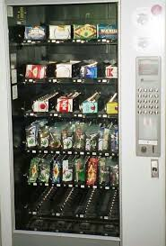 Mj Vending Machines