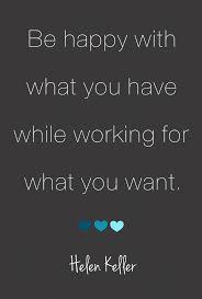 17 best work motivational quotes motivational work 17 best work motivational quotes motivational work quotes inspirational quotes about work and work motivation