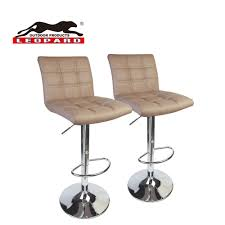 details about leopard square back adjustable pu leather bar stool with back khaki set of 2