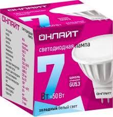 <b>Лампочки</b> с цоколем <b>GU5</b>.<b>3</b> — купить на Яндекс.Маркете