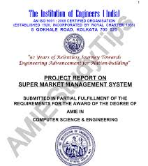 Free Download Amie Engineering Project Ideas And Sample