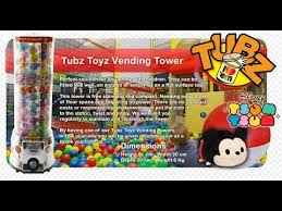 Tubz Vending Machines For Sale New Tubz Tower Toy Capsules Vending Tower YouTube