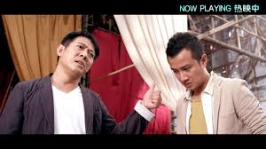 Special Feature of BADGES OF FURY (2013) - Jet Li & Wen Zhang Breaking  Rules - YouTube