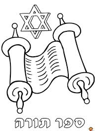 Jewish Coloring Pages Coloring Pages For Kids Jewish Holiday