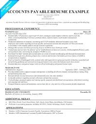 Accounts Receivable Resume Template Amazing Sample Accounts Receivable Resume Letsdeliverco