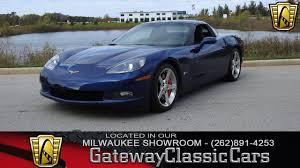 Mwk Design 2005 Chevrolet Corvette Stock 555 Mwk