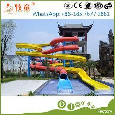 china fiberglass water slide for water park mt wp ws1 china fiberglass water slide slide for water park