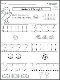 Printable Alphabet Writing Practice Sheets Kindergarten Abc Worksheet Math Writing Practice Sheets