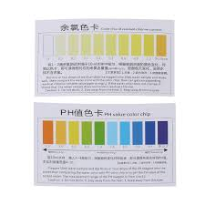 Oto Chlorine Test Color Chart Us 0 62 30 Off Free Postage Practical Ph A2o Water Ph Oto Dual Test Kit With Test Card For 100 125 Tests Ju05 Drop Shipping In Ph Meters From Tools