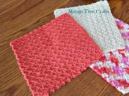 Double Crochet Dishcloth Pattern