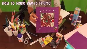 How To Make Photo Frame - YouTube